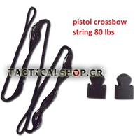 Picture of String for pistol crossbow 43.5 cm  80 lb