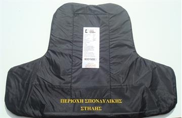 Εικόνα της Βαλλιστικό Υλικό Αλεξίσφαρου Γιλέκου - Επίπεδο Προστασίας NIJ ΙΙΙΑ