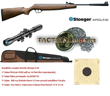 Picture of Air Guns Beretta Stoeger X10