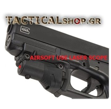Tacticalshop - BSA LS650 Red laser Sight Scope with 11mm 20mm Rail Base 298dd80ccf1