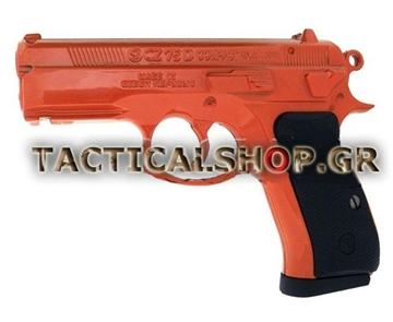 Εικόνα της Εκπαιδευτικό Πιστόλι CZ 75 Compact