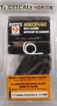 Εικόνα της Σχοινί καθαρισμού αεροβόλου όπλου Hoppe's 9 4.5mm