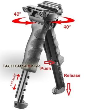 Εικόνα της Περιστρεφόμενη Λαβή Fab Defence T-POD G2 Foregrip & Bipod