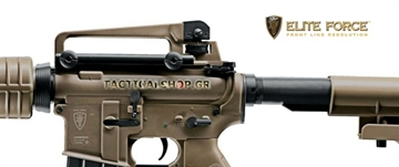 Εικόνα της Airsoft Elite Force AEG AR4S Desert Umarex