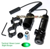 Picture of Tactical Green Laser Sight Scope