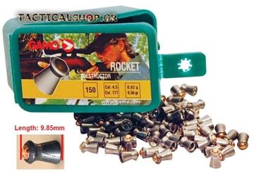 Εικόνα της Gamo Rocket Destructor βληματάκι για αεροβόλα όπλα 4.5mm