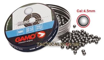 Εικόνα της Gamo Round Bola BB's μολυβένια 4.5mm