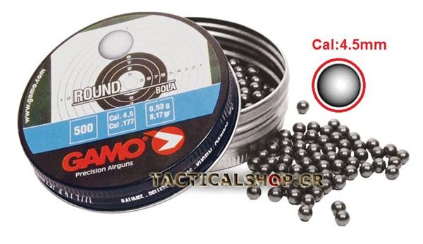 Picture of Gamo Round Bola BB's μολυβένια 4.5mm