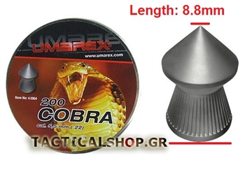 Εικόνα της Umarex Cobra cal. 5.5mm (.22)
