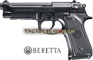 Εικόνα της Airsoft Umarex Beretta Μ9 Gas