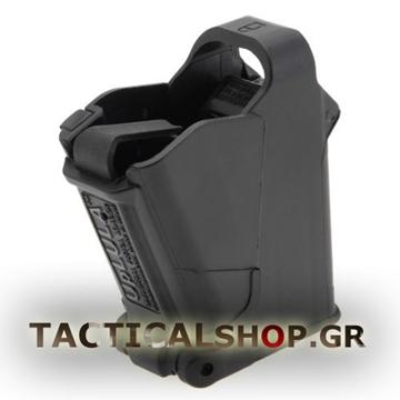 Εικόνα της Ταχυγεμιστήρας UpLula για πιστόλια