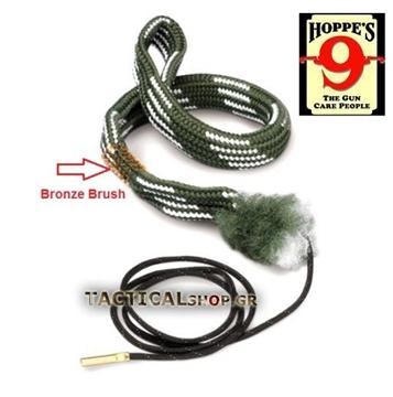 Εικόνα της Σχοινί Καθαρισμού Hoppe's 9 BoreSnake 4O, 44, 45 Caliber