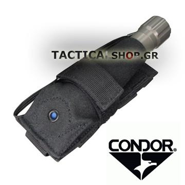 Εικόνα της Θήκη Condor Pouch
