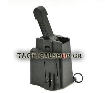 Εικόνα της Ταχυγεμιστήρας Lula για MP5 9mm