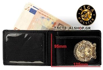 Εικόνα της Δερμάτινο πορτοφόλι αστυνομίας Vega