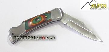 Εικόνα της Σουγιάς Alpin mini με ξύλινη λαβή