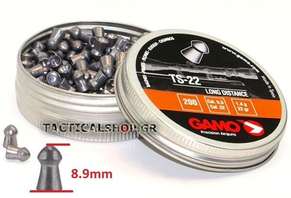 Picture of Gamo Long Distance TS-22 5.5 mm