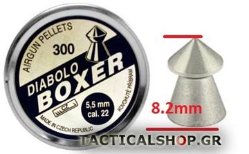 Εικόνα της Βληματάκια Diabolo Boxer μυτερά 5.5mm