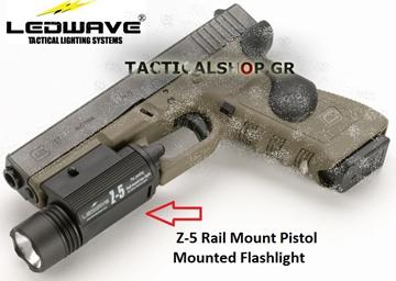 Εικόνα της Φακός όπλου Ledwave Z-5 Rail Mount Pistol Mounted Flashlight