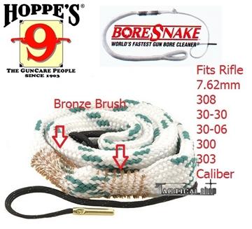 Εικόνα της Σχοινί Καθαρισμού Hoppe's 9 BoreSnake 7.62mm Caliber