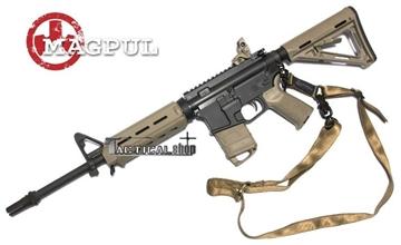 Εικόνα της Αορτήρας όπλου μπεζ Magpul MS2 Sling