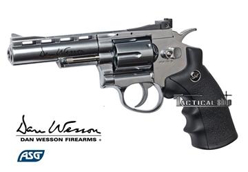 """Εικόνα της Airsoft Dan Wesson silver 4"""" περίστροφο Co2"""