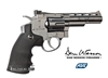 "Picture of Airsoft Dan Wesson silver 4"" περίστροφο Co2"