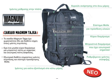 813f10b2c Tacticalshop - Σακίδιο Πλάτης Tactical Backpack 50L Mil-Tec Assault ...