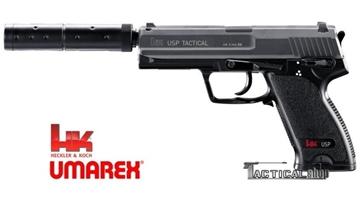 Εικόνα της Airsoft πιστόλι ηλεκτρικό Heckler & Koch USP Tactical 6mm