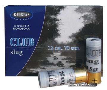 Εικόνα της Club Slug Μονόβολα Φυσίγγια Kyrgias®