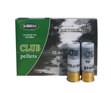 Εικόνα της Φυσίγγια κυνηγίου Club Pellets 9βολα δράμια Kyrgias®