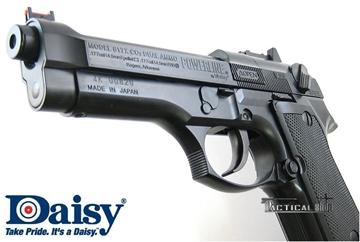 Εικόνα της Αεροβόλο πιστόλι αμπούλας Daisy Powerline 617X