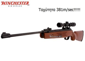 Εικόνα της Αεροβόλο τουφέκι Winchester 1250WS