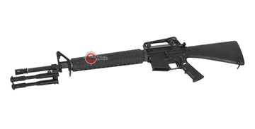 Εικόνα της Δίποδας Για Κάννες Όπλων Universal ASG