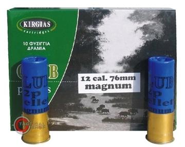 Εικόνα της Φυσίγγια κυνηγίου Club Slug 12βολα Magnum δράμια Kyrgias®