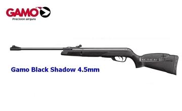 Εικόνα της Αεροβόλο όπλο Gamo Black Shadow 4.5mm