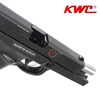 Picture of Αεροβόλο Πιστόλι KWC SW40 Blowback
