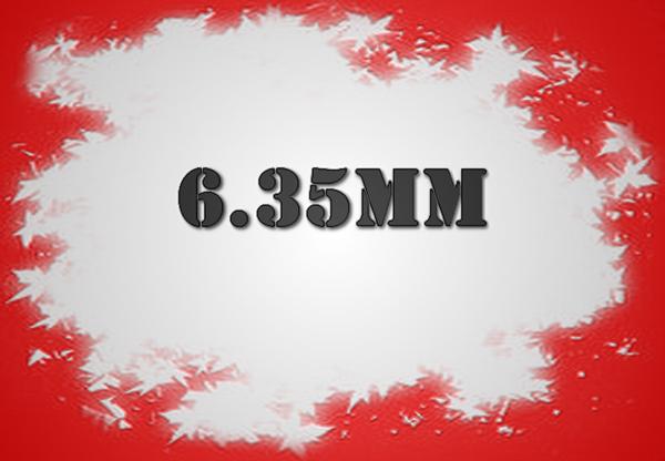 Εικόνα για την κατηγορία ΒΛΗΜΑΤΑΚΙΑ 6.35mm