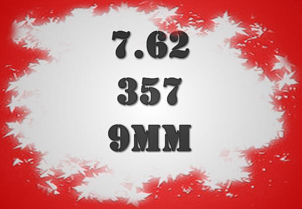 """Εικόνα για την κατηγορία ΒΛΗΜΑΤΑ 7.62, 9mm / 0.357"""""""