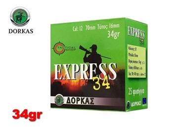 Εικόνα της Φυσίγγια Dorkas Express 34gr