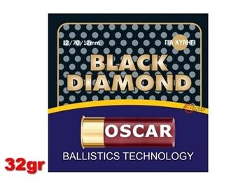 Εικόνα της Φυσίγγια Oscar Black Diamond 32gr