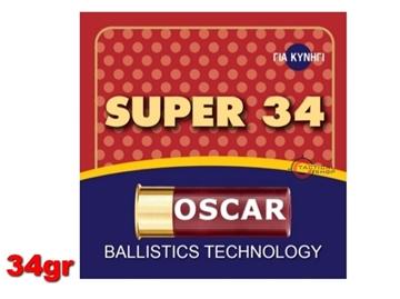 Εικόνα της Φυσίγγια Oscar Super 34gr