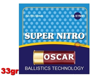 Εικόνα της Φυσίγγια Oscar Super Nitro 33gr