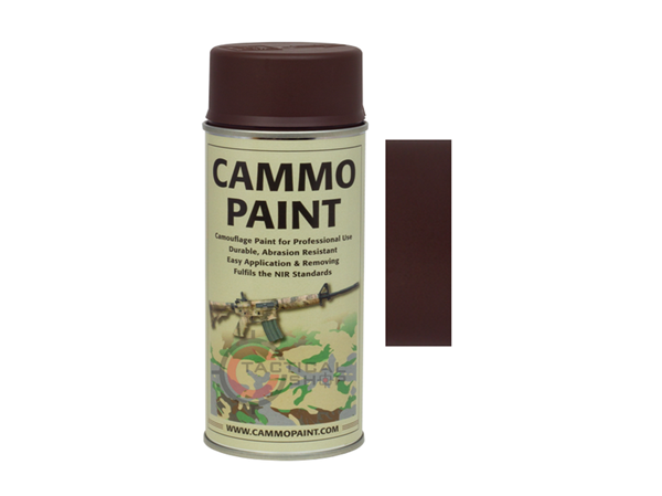 Picture of Σπρει Cammo Paint Καφέ Σκούρο