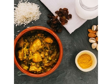 Εικόνα της Forestia Τροφή Επιβίωσης Φιλετάκια Κοτόπουλο Με Curry Και Ρύζι 350γρ