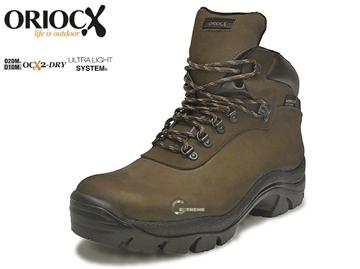 Εικόνα της Μποτάκια Ventoux Hunting Βoots Oriocx