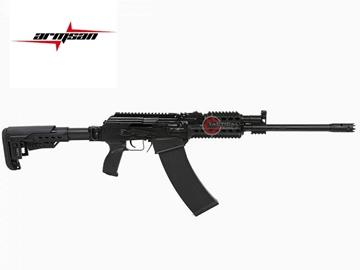 Εικόνα της Καραμπίνα Armsan RS-S1 Shotgun Μαύρη