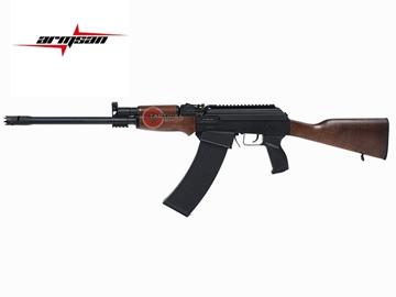 Εικόνα της Καραμπίνα Armsan RS-S1 Shotgun Ξύλινη
